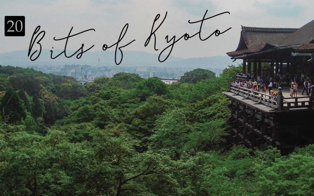 20 bits of Kyoto | Photo Gallery